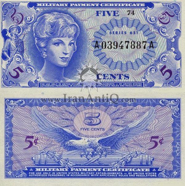 5 سنت نظامی - سری 651