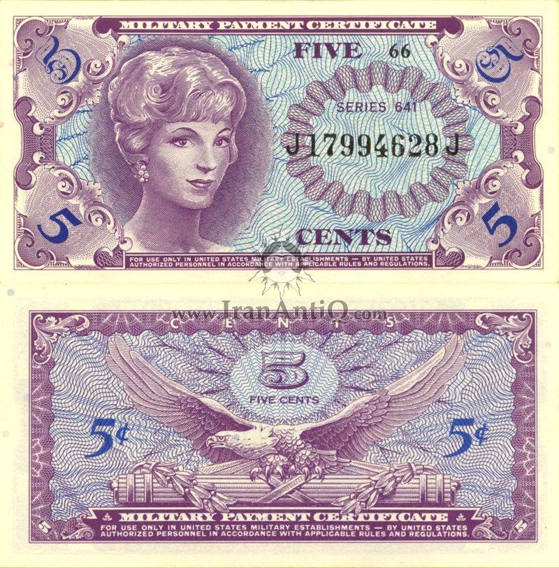 5 سنت نظامی - سری 641