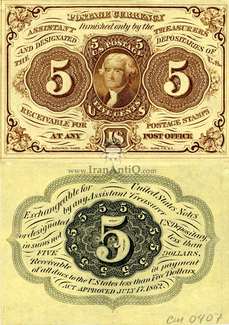 5 سنت سری پستی