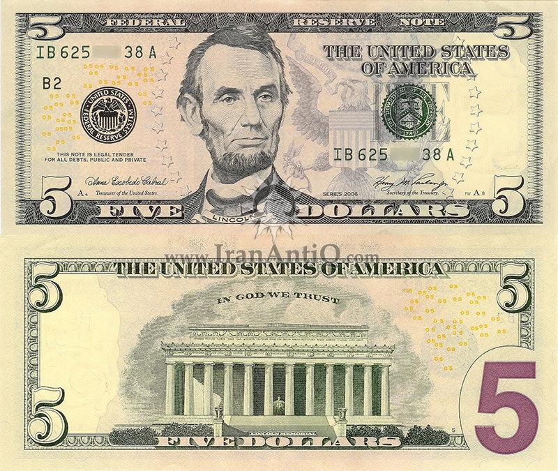 5 دلار فدرال رزرو - لینکلن - عقاب نشان