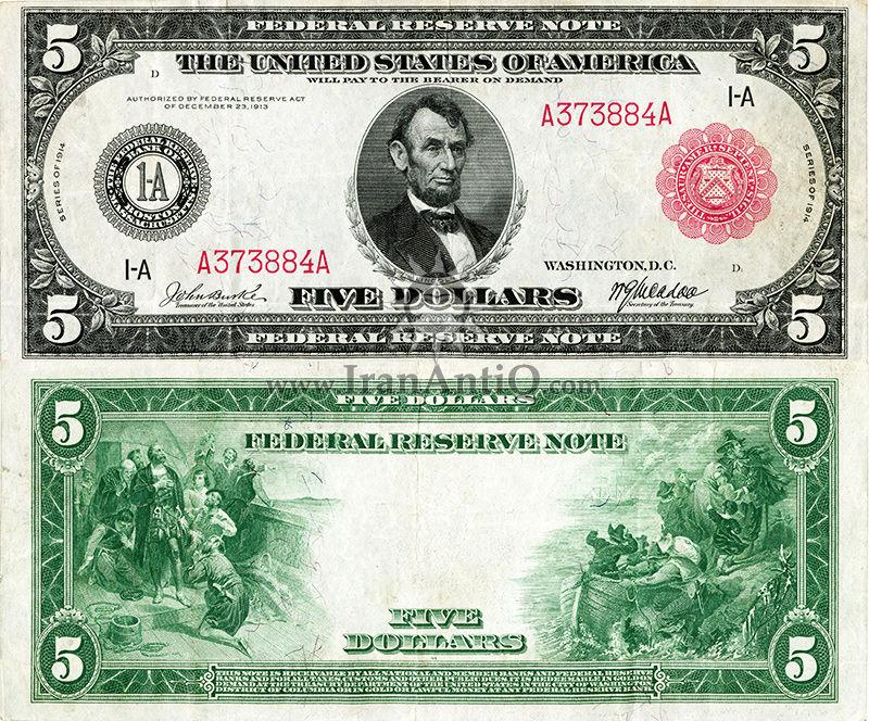 5 دلار سری فدرال رزرو - آبراهام لینکلن