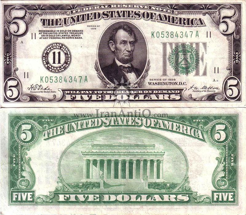 5 دلار سری فدرال رزرو - یادبود لینکلن