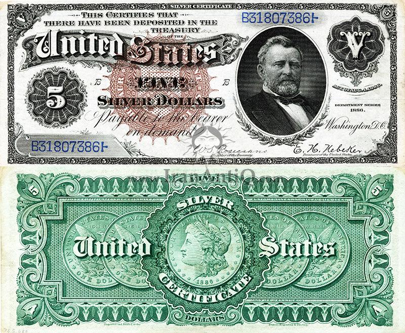 5 دلار سری گواهی نقره - اوليسس گرانت - تیپ یک