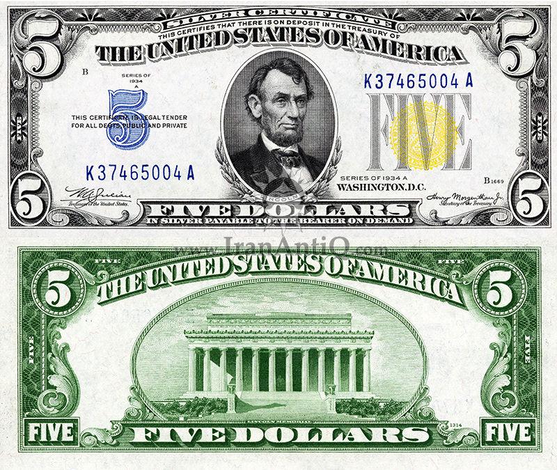 5 دلار سری گواهی نقره - یادبود لینکلن
