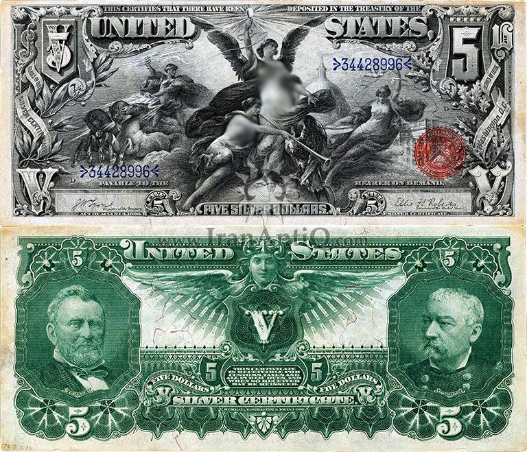 5 دلار سری گواهی نقره - فرشته بالدار