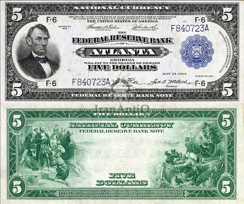 5 دلار سری ملی - فدرال رزرو