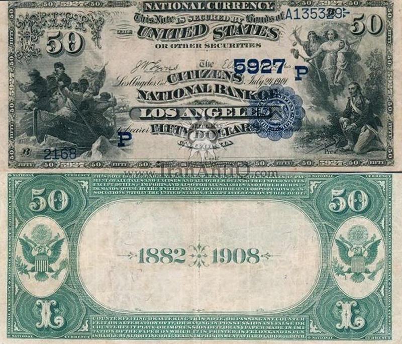 50 دلار سری ملی - مُهر آبی
