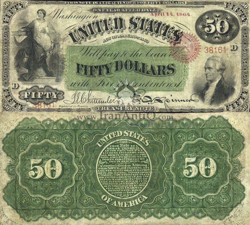 50 دلار سری رایج خزانه داری - الکساندر همیلتون