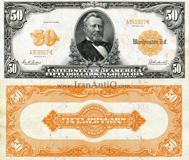 50 دلار سری گواهی طلا - اولیسس گرانت