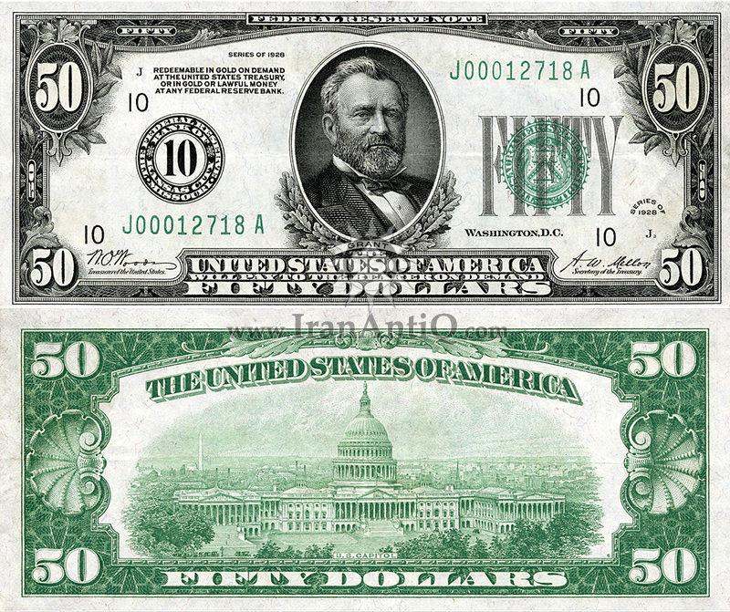 50 دلار سری فدرال رزرو - کاخ کنگره