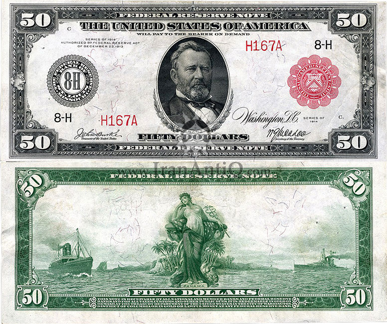 50 دلار سری فدرال رزرو - اولیسس گرانت