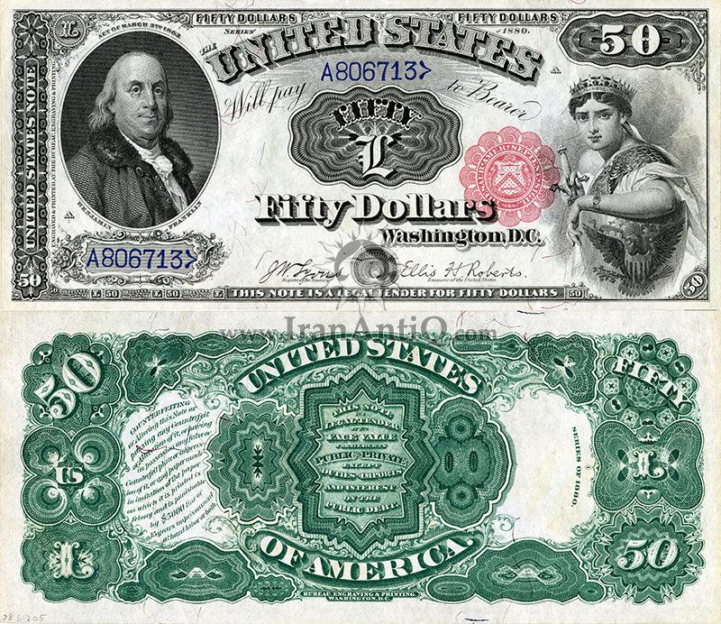 50 دلار سری رایج ایالات متحده -  بنجامین فرانکلین