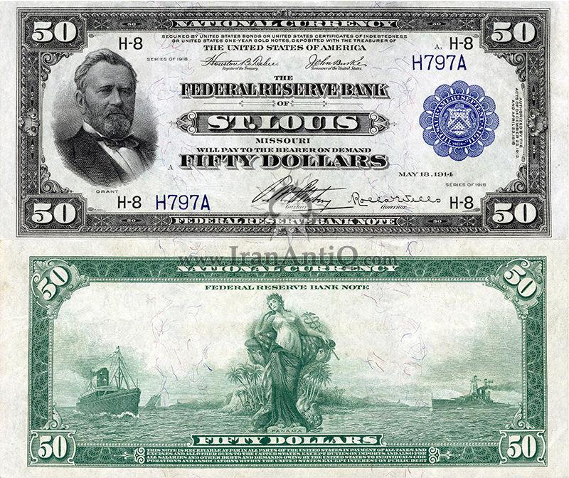50 دلار سری ملی فدرال رزرو - اولیسس گرانت