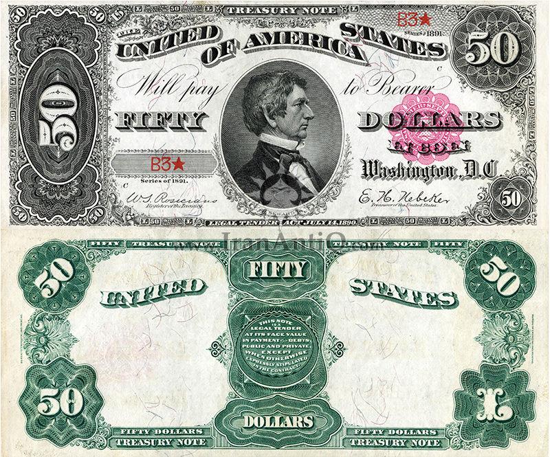 50 دلار سری رایج خزانه داری - ویلیام اچ. سیوارد