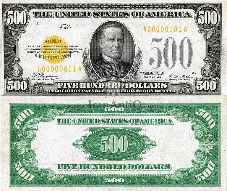 500 دلار سری گواهی طلا - ویلیام مک کینلی