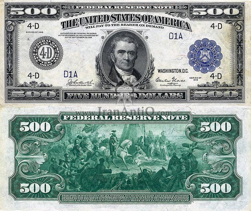 500 دلار سری فدرال رزرو - جان مارشال