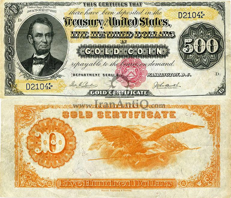 500 دلار سری گواهی طلا - آبراهام لینکلن