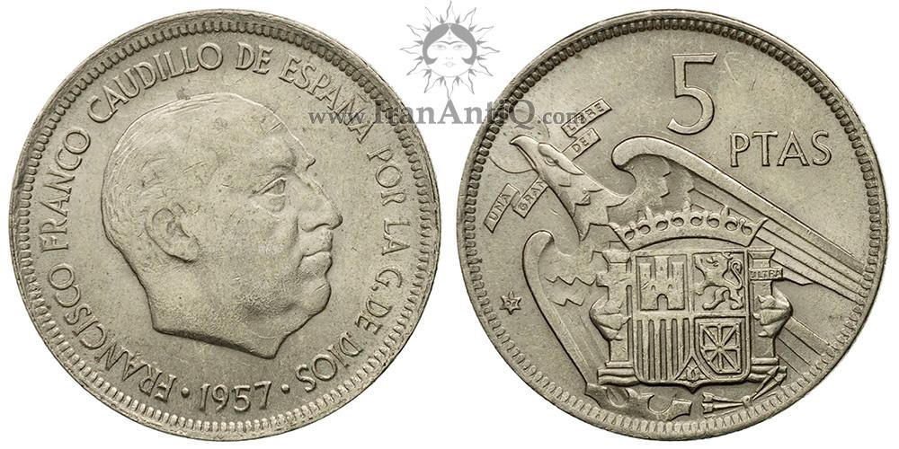 5 پزتا فرانکو - عقاب سنت خوان