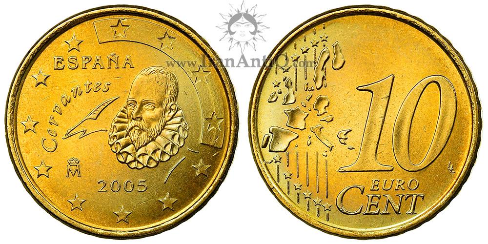 10 یورو سنت خوان کارلوس یکم - میگل د سروانتس
