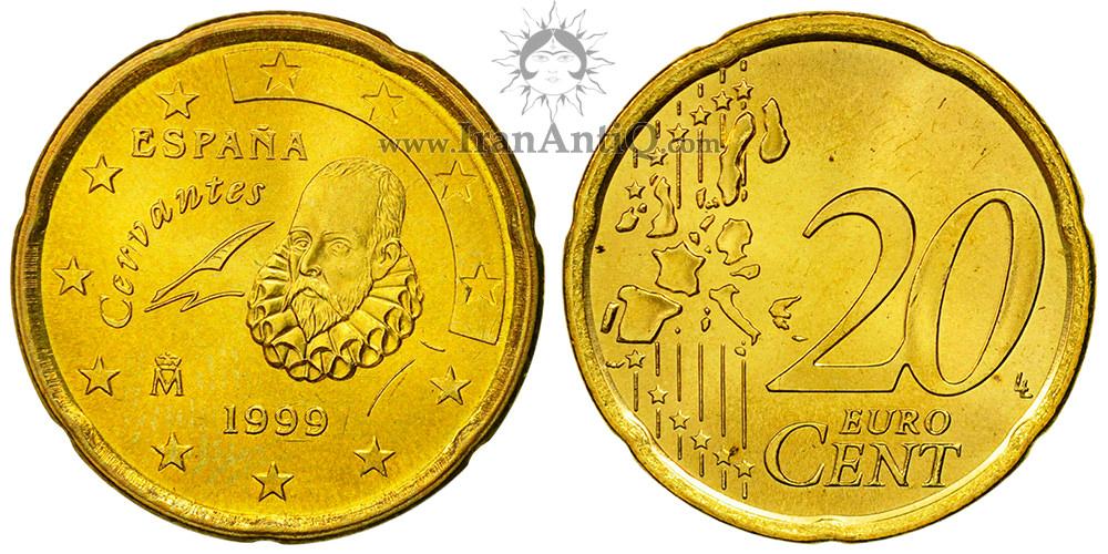 20 یورو سنت خوان کارلوس یکم - میگل د سروانتس