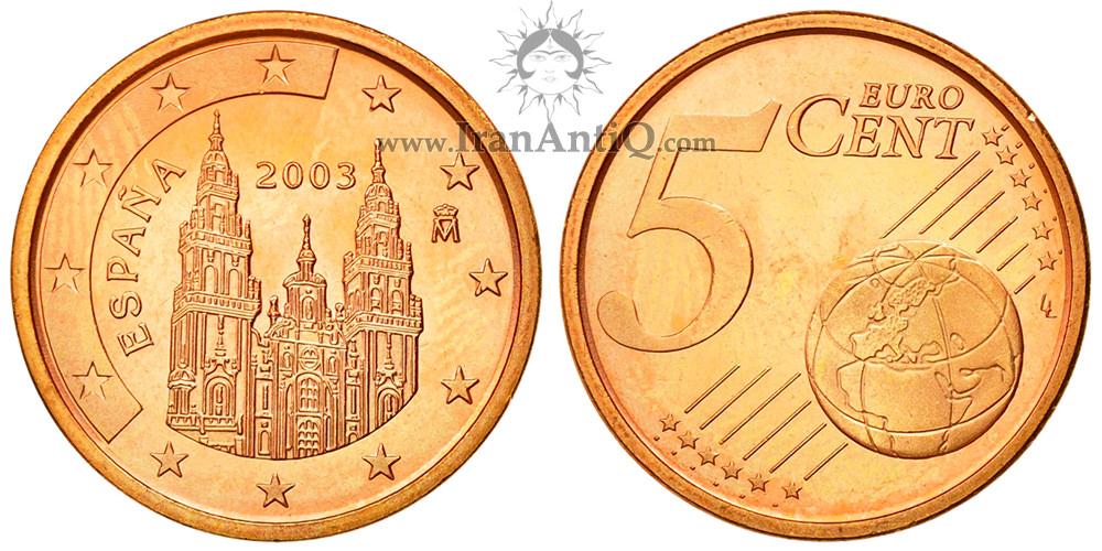 5 یورو سنت خوان کارلوس یکم - کلیسای جامع