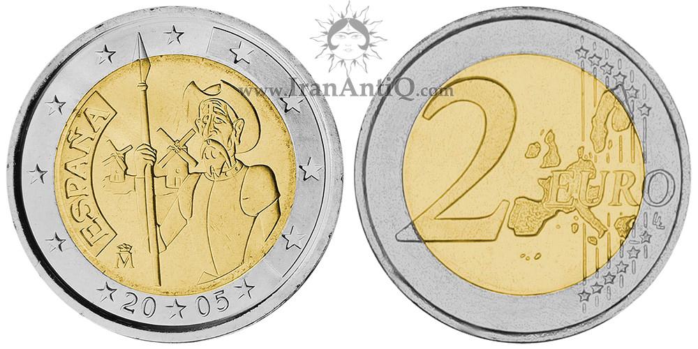 2 یورو خوان کارلوس یکم - دُن کیشوت