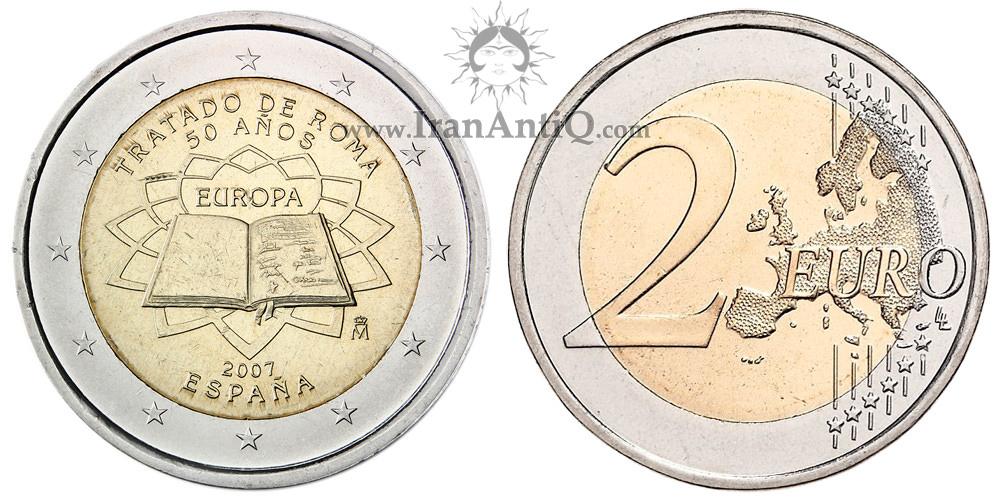2 یورو خوان کارلوس یکم - توافقنامه رم