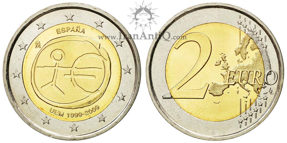 2 یورو خوان کارلوس یکم - اتحادیه پولی و اقتصادی اروپا