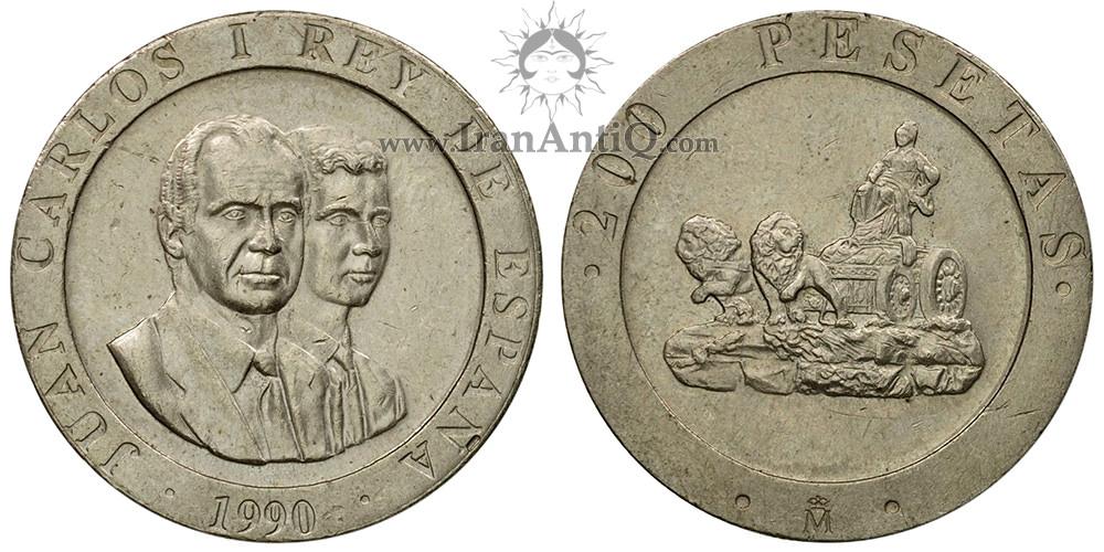 200 پزتا خوان کارلوس یکم - مجسمه آبنمای سیبلس - تیپ 1