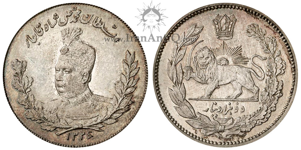 سکه ۲۰۰۰ دینار تصویری محمد علی شاه قاجار