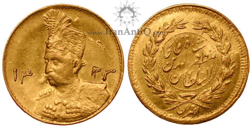 سکه دوهزار دینار مظفرالدین شاه قاجار