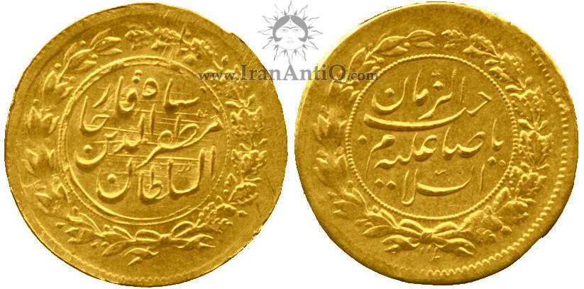 سکه پنجهزار دینار صاحب الزمان خطی مظفرالدین شاه قاجار