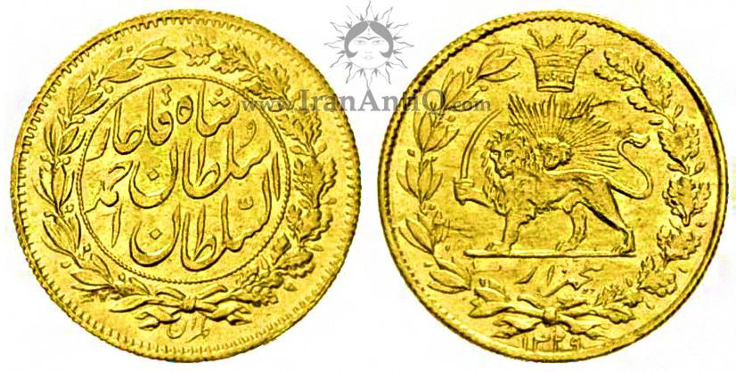 سکه طلا پنجهزار دینار احمد شاه قاجار