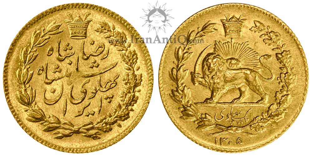 سکه یک پهلوی خطی رضا شاه پهلوی - one pahlavi title reza shah