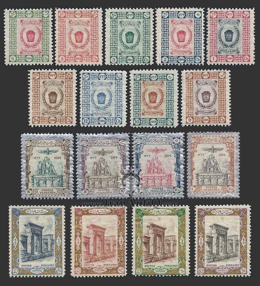 تمبرهای سری تاجگذاری احمد شاه قاجار