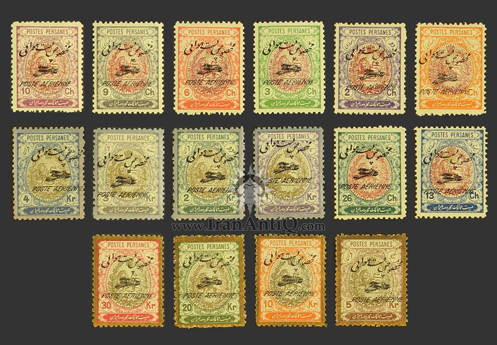 تمبرهای سری سورشارژ (مخصوص پست هوایی) رضا شاه پهلوی