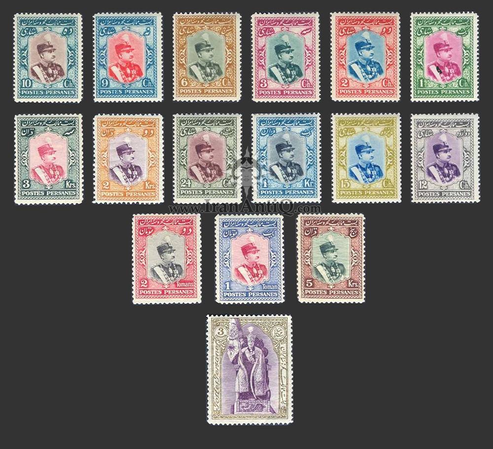 تمبرهای سری تاج گذاری رضا شاه پهلوی