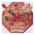 نوروز مبارک - Happy Nowruz