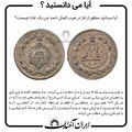 سکه 12 دینار - غاز
