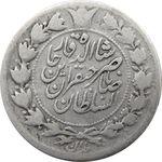 سکه 10 شاهی 1310 - VF - ناصرالدین شاه