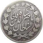 سکه 500 دینار 1293 - ناصرالدین شاه