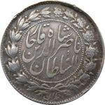 سکه 500 دینار 1297 - ناصرالدین شاه