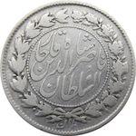 سکه 500 دینار 1301 - ناصرالدین شاه