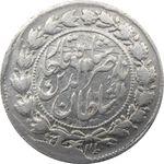سکه 500 دینار 1301 - EF40 - ناصرالدین شاه