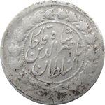 سکه 500 دینار بدون تاریخ - ناصرالدین شاه