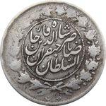 سکه 1000 دینار صاحبقران تاریخ نامشخص - ناصرالدین شاه