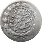سکه 1000 دینار صاحبقران 1311 - ناصرالدین شاه