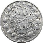 سکه 1000 دینار صاحبقران 1299/8 سورشارژ تاریخ - ناصرالدین شاه