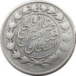 سکه 1000 دینار صاحبقران 1298/7 (سورشارژ تاریخ) - ناصرالدین شاه