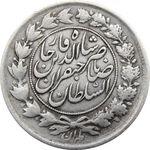 سکه 1000 دینار صاحبقران 1298 (چرخش 90 درجه) - ناصرالدین شاه